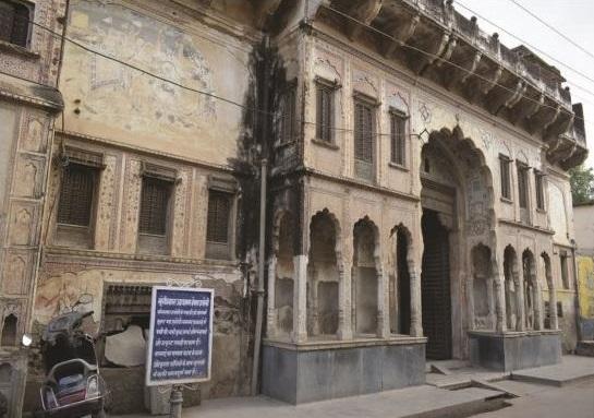 Udai Ram Devra Haveli