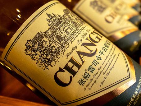 China en el mundo del vino