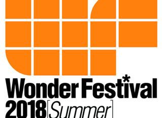 Studio Dragon at Wonder Festival   2018 (Summer)!