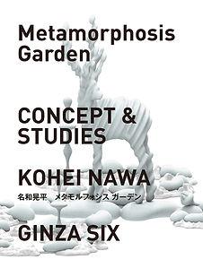 Metamorphosis Garden_表紙.jpg
