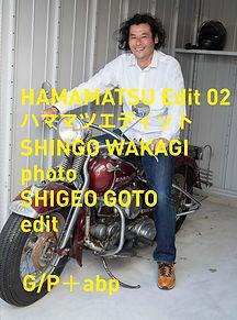 Hamamatsu Edit_02_表1_210310.jpg