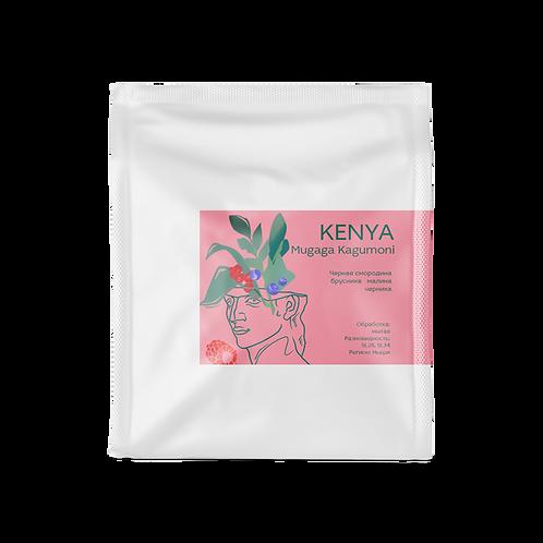 Kenya Mugaga Kagumoni