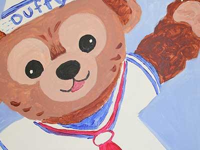 Duffy-Bear