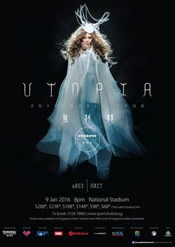 aMEI | AMIT Utopia World Tour 2016