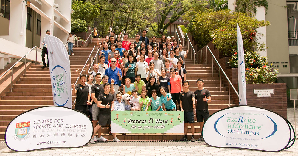 Members from the HKU community joined the HKU Vertical Walk Challenge to demonstrate their commitment to keeping an active lifestyle.