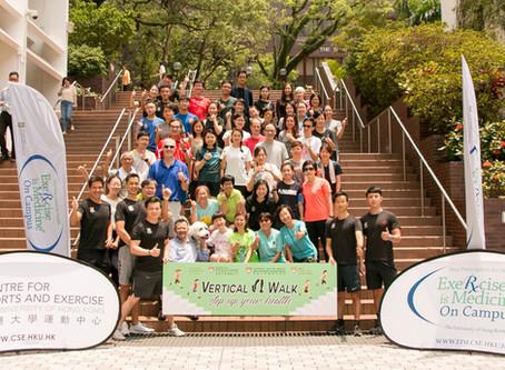 HKU Vertical Walk Challenge