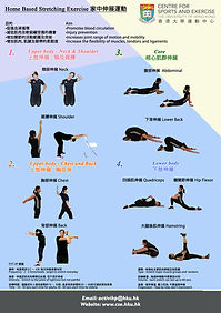 Home Based Stretching Exercises.jpg