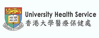 UHS.jpg
