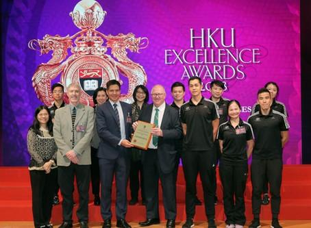 HKU Excellence Awards - Professional Services Award (Team Award)