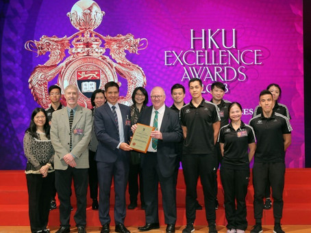 HKU Excellence Awards - Professional Services Award (Team Award)