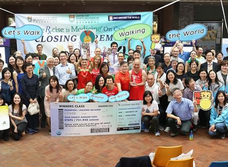 HKU Walking Challenge:  Around the World