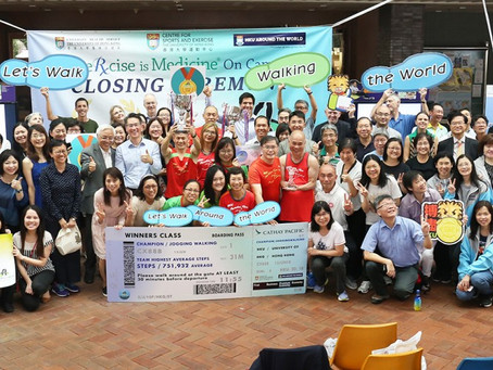 HKU Walking Challenge:  Around the World