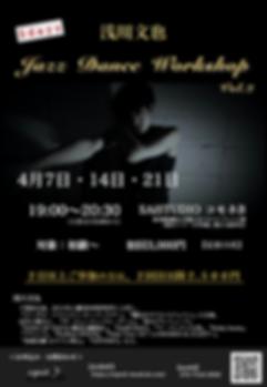 スクリーンショット 2020-03-25 9.54.15.png