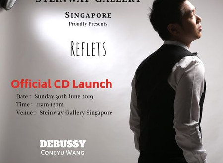 Reflets CD Launch at Steinway