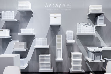 Astage IHHS