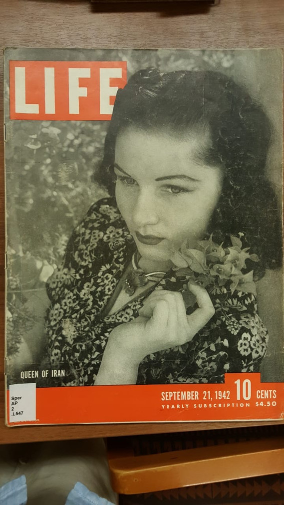 Cover Feature of Princess Fawzia, Life Magazine