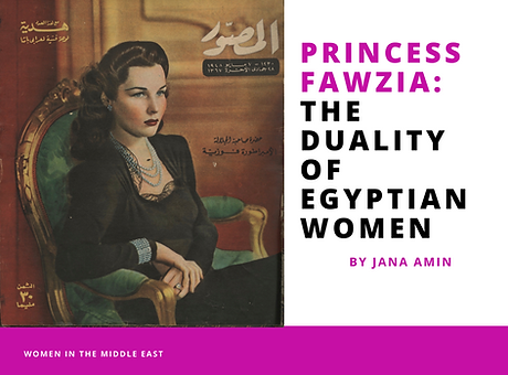 P. Fawzia Part #1..png