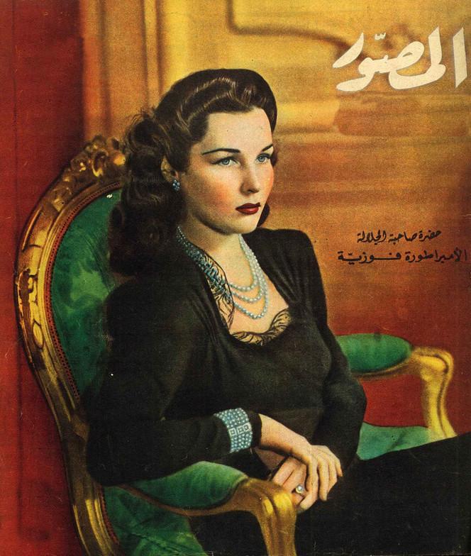 Princess Fazwia, Al Musawar Magazine