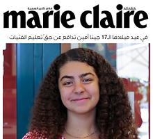 MarieClaire Arabia Feature