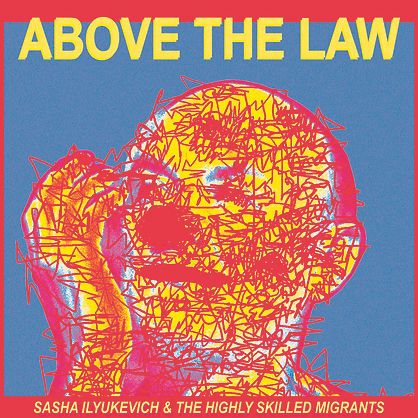 ABOVE THE LAW ARTWORK-min 2.jpg