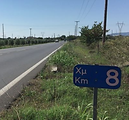 IMG-1911_8km road_S.PNG
