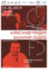 f0cfce65-063e-4b74-9fe0-b52586aba021.JPG