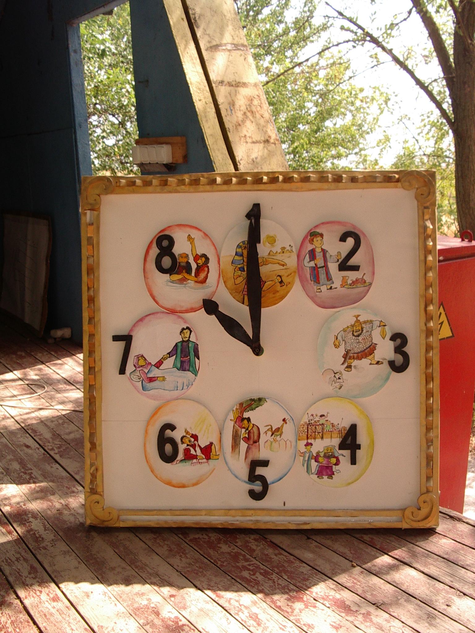 Camp Clock