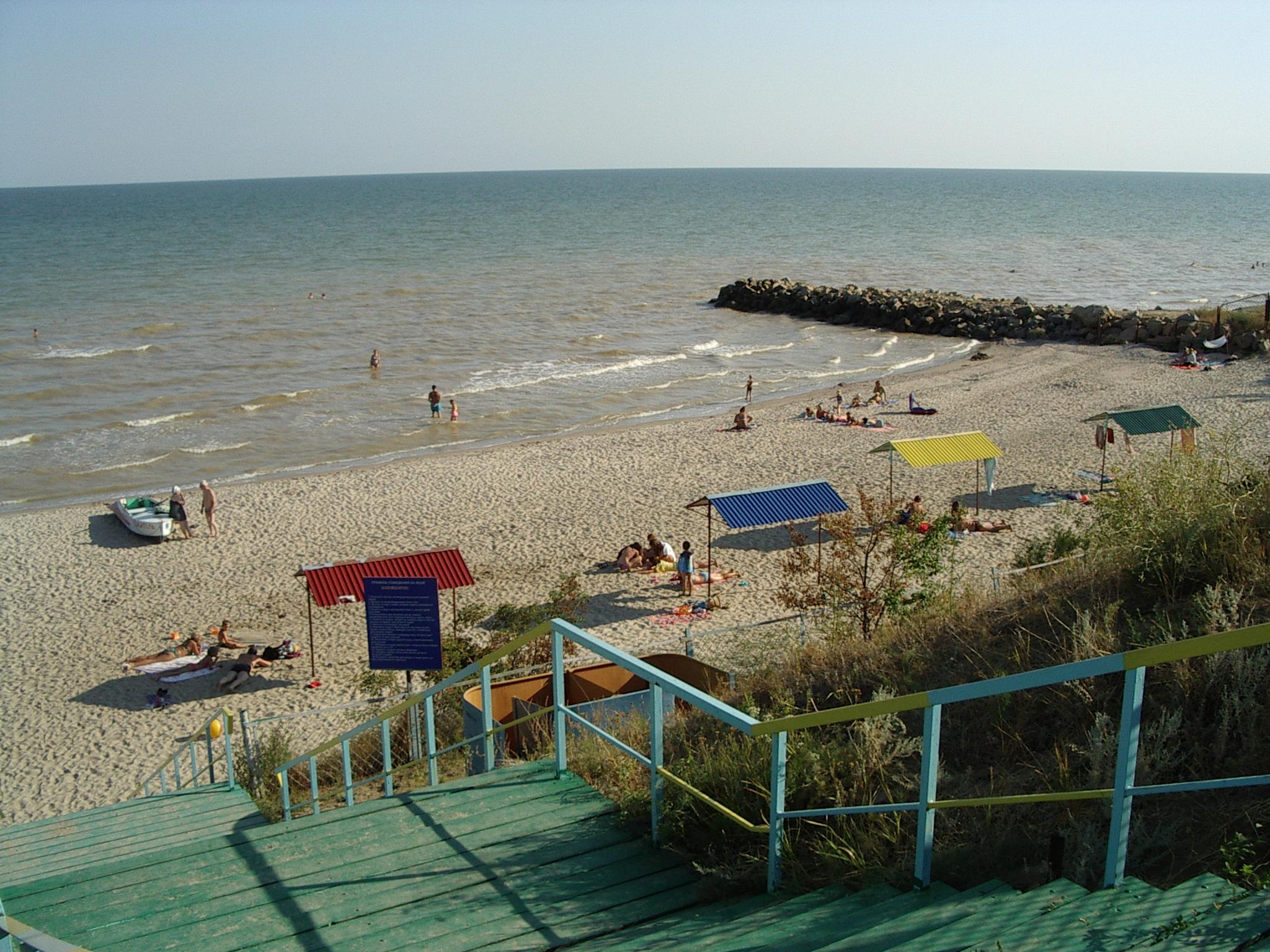 Camp Beach 3