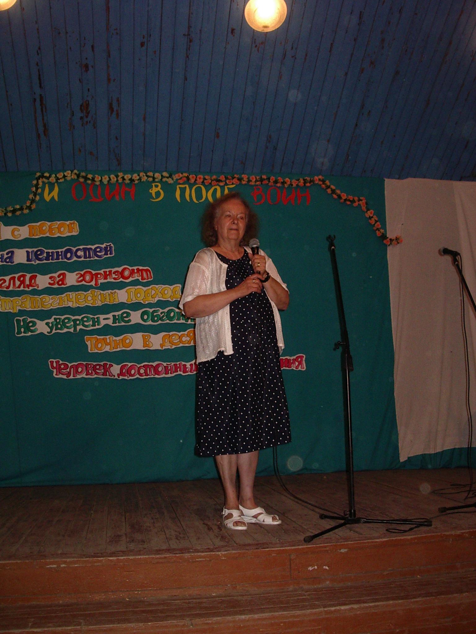 Olga Talks to Campers