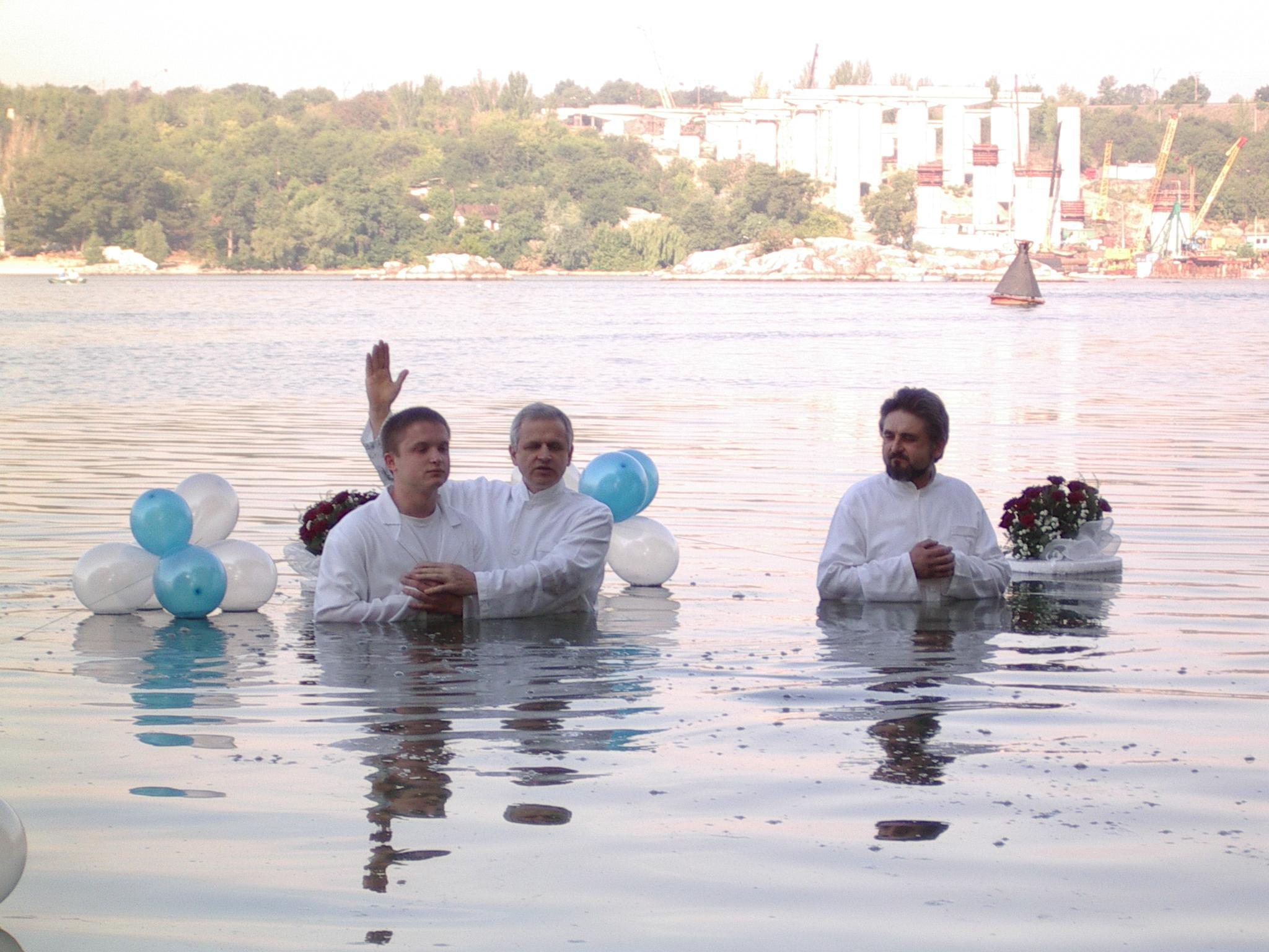 Edic Baptism