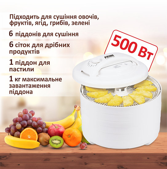 Сушка для продуктів PFD 607 W