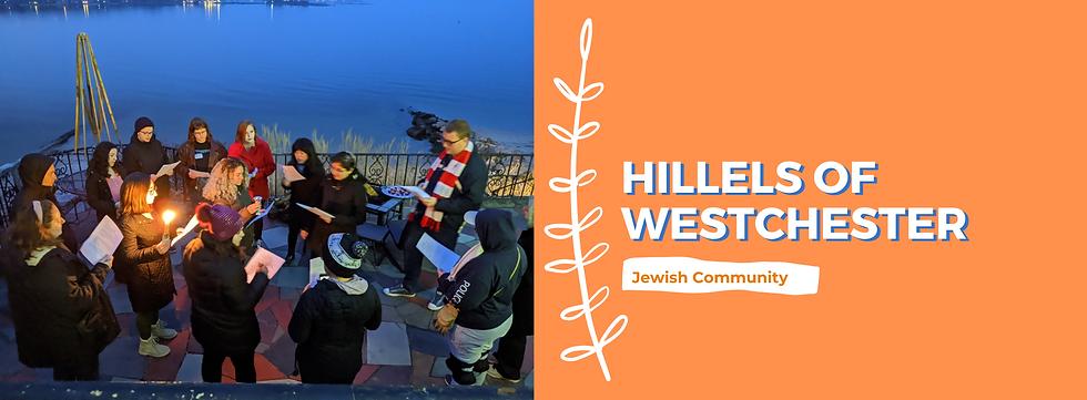 Hillels of Westchester.png