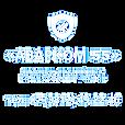 Аварийные комиссары в Омске тел_ 49-22-4