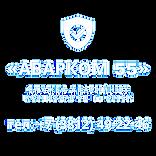 Аварийные комиссары в Омске тел: 49-2246, Вызвать аварийнх комиссаров тел: 49-22-46, Служба аварийных комиссаров в Омске ел: 49-22-46, Аварийный комиссар в Омске тел: 49-22-46, Оформление ДТП в Омске тел: 49-22-46.