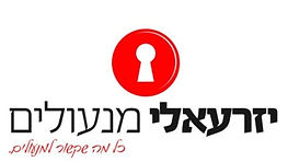 Ron Izraelly, locksmith from Jerusalem, residential locksmith Jerusalem