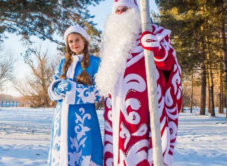 Novo leto v Rusiji