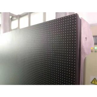 GOB LED Module for led screen.png