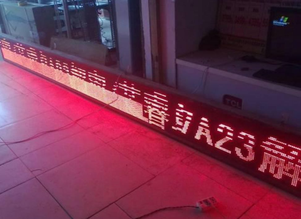 abnormal of the led screen and solutions