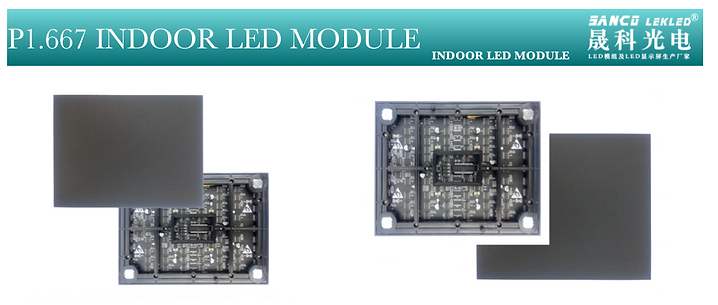 P1.667 Indoor LED Module.png