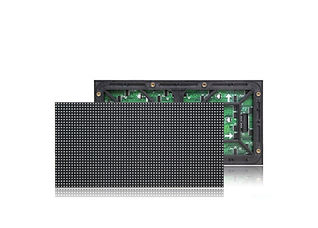 p4 outdoor led module.jpg