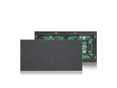 What is a LED Module?