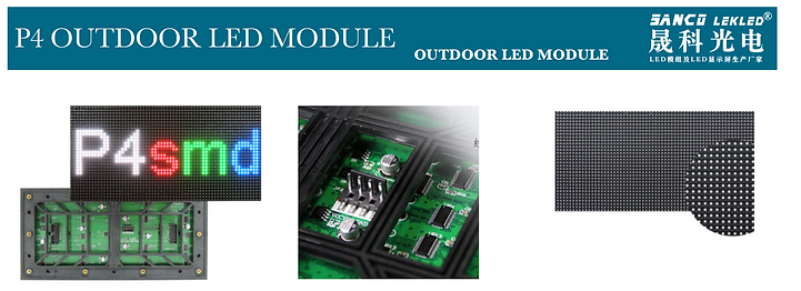 p4 outdoor led module parameter .png
