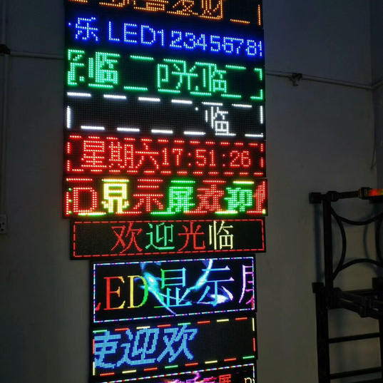 LED Scrolling Message Signs china supplier.jpeg