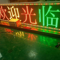 p10 semi-outdoor red color LED module 320_160mm .jpeg