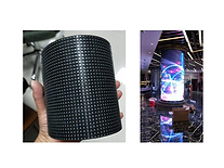 Flexible LED Module.png