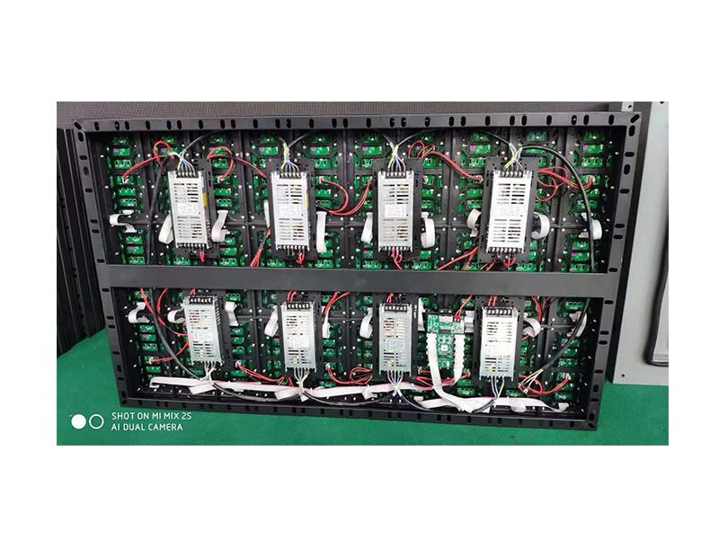 El transformador de una pantalla LED