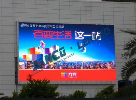 What are the benefits of using LED screens for outdoor advertising? | LED Screen Application