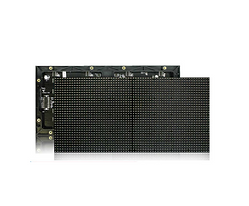 p5 indoor led module-lekled.png