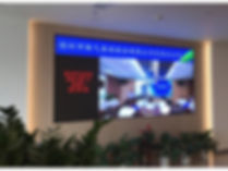 P2.5 Indoor Conference Room LED Screen D