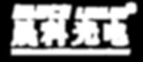 lekled logo.png